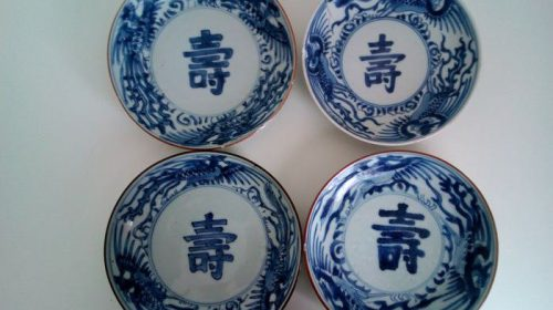 Porcelain from Kangxi period 1662 1722 double circle in blue with insect